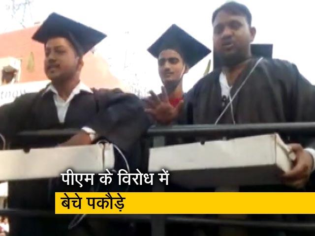 Video : चंडीगढ़ में पीएम मोदी के विरोध में बेचे पकौड़े, हिरासत में प्रदर्शनकारी