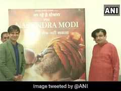 Union Minister Nitin Gadkari Launches PM Biopic Poster In Nagpur