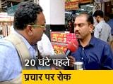 Video: बंगाल को लेकर EC के फैसले पर क्या सोचती है दिल्ली की जनता