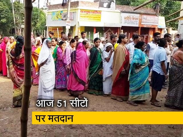 Videos : लोकसभा चुनाव के पांचवें चरण में 7 राज्यों की 51 सीटों पर वोटिंग जारी