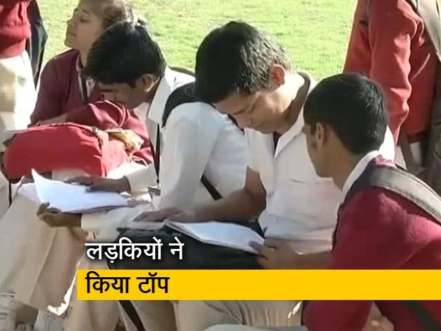 Videos : CBSE ने घोषित किए 12 वीं के नतीजे, हंसिका शुक्ला और करिश्मा ने किया टॉप