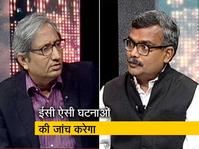 Videos : रवीश कुमार का प्राइम टाइम : देश के कई इलाकों में ईवीएम को लेकर उठे सवाल