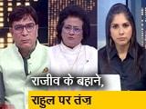 Video : इंडिया 9 बजे : क्या इस तरह की बयानबाज़ी सही है?