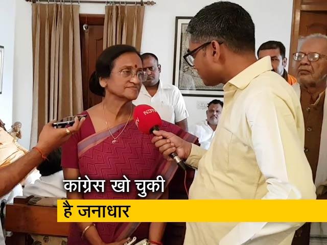 Videos : रीता बहुगुणा बोलीं- कांग्रेस ने 20 सालों में अपना जनाधार खोया
