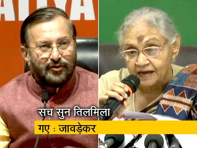 Video : PM के बयान पर शीला दीक्षित ने कहा, 'अपेक्षा करती हूं वो माफ़ी मांगेंगे'