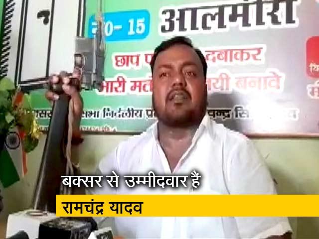 Videos : निर्दलीय उम्मीदवार ने हथियार के साथ किया प्रेस कॉन्फ्रेंस
