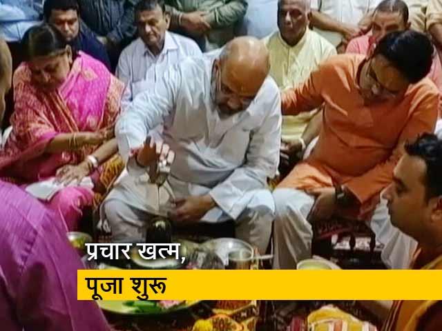 Video : अंतिम चरण के मतदान से पहले सपरिवार पूजा करने सोमनाथ मंदिर पहुंचे अमित शाह
