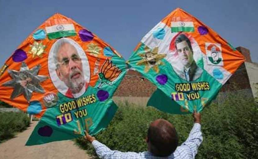 Assembly Elections 2019 Live Updates: आज है रैलियों का 'घमासान', पीएम मोदी, अमित शाह और राहुल गांधी होंगे मैदान में