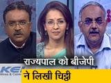 Video : इंडिया 7 बजे: नतीजों से पहले मध्य प्रदेश में हलचल तेज