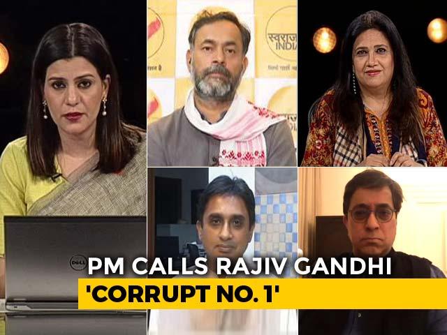 Video : The Rajiv Rhetoric: Will It Help Or Hurt The BJP?