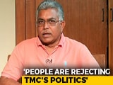 "Video : ""Swearing-In Entirely Political Program"": BJP's Dilip Ghosh"