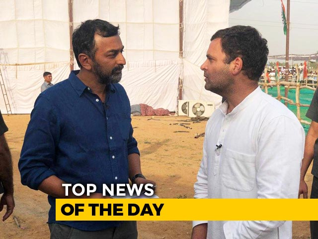 Video : The Biggest Stories Of May 02, 2019