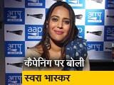 Video : अभिनेत्री स्वरा भास्कर ने बताया- क्यों कर रहीं अलग-अलग दलों के उम्मीदवारों का प्रचार?