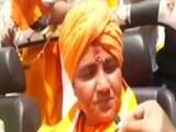 Video : গডসেকে দেশভক্ত বললেন প্রজ্ঞা ঠাকুর
