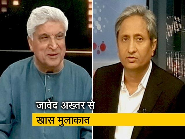 Videos : रवीश कुमार का प्राइम टाइम : क्या राष्ट्रवाद के नाम पर डर फ़ैलाया जा रहा है?