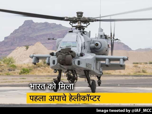 Video : अमेरिका ने सौंपा अपाचे हेलीकॉप्टर, बढ़ेगी भारतीय वायुसेना की ताकत