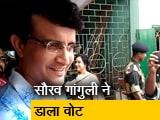 Video : कोलकाता में वोट डालने पहुंचे पूर्व क्रिकेटर सौरव गांगुली