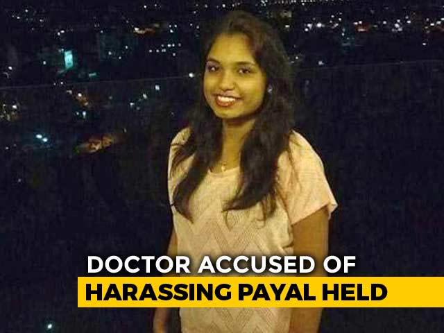 Video : Mumbai Doctor Accused Of Harassing Junior Leading To Her Suicide Arrested
