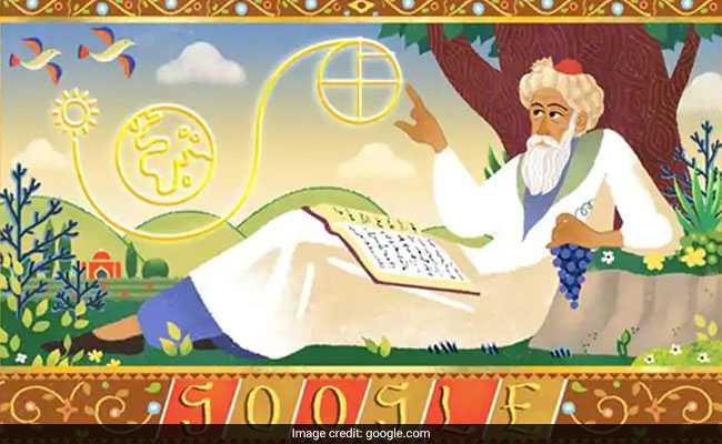 Google Doodle Celebrates Persian Mathematician, Poet Omar Khayyum
