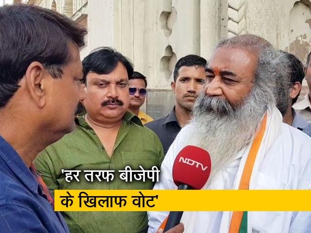 Videos : राजनाथ सिंह बुरी तरह चुनाव हार रहे हैं : आचार्य प्रमोद कृष्णम