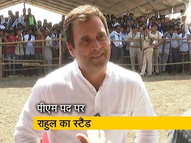 Videos : पीएम बनने के सवाल पर रवीश से बोले राहुल- 23 मई को जनता करेगी तय