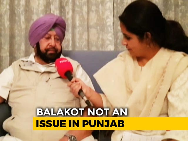 "Video : ""100 Surgical Strikes Would Have Taken Place When..."": Amarinder Singh"