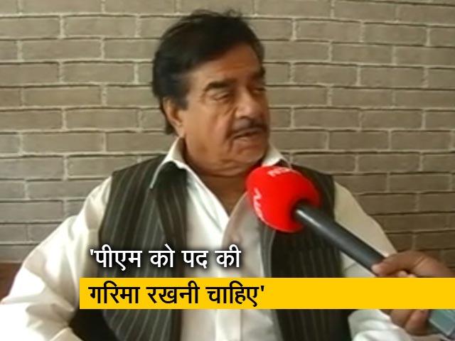 Videos : राजीव गांधी पर पीएम का बयान उनकी हताशा दिखाता है - शत्रुघ्न सिन्हा
