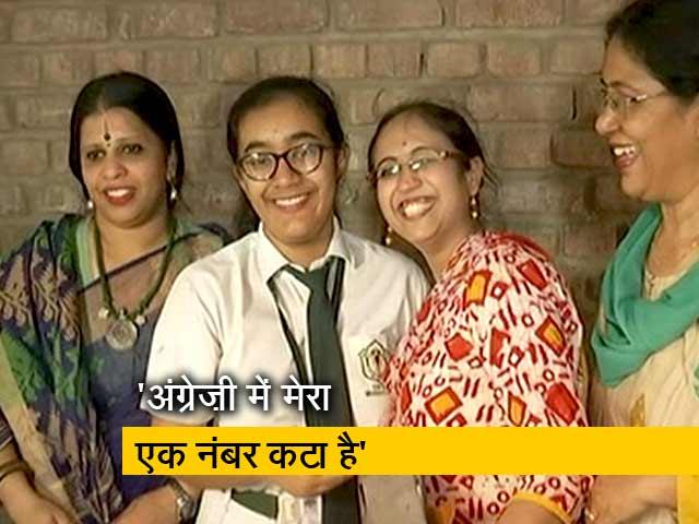 Videos : CBSE Board Result: भारतीय विदेश सेवा में जाना चाहती हैं टॉपर हंसिका शुक्ला