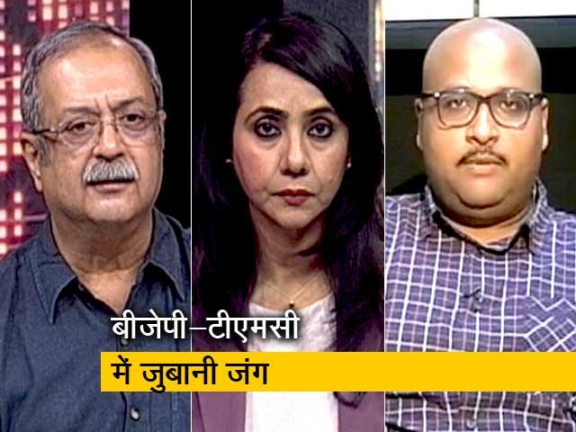 Videos : रणनीति: बंगाल से दिल्ली तक गरमाई सियासत