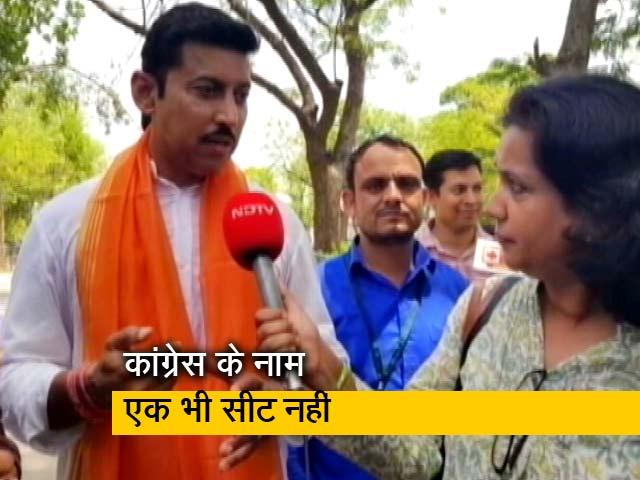 Videos : राजस्थान में  बीजेपी ने जीती सभी 25 सीटें