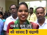 Videos : पहली बार संसद पहुंचे 300 सांसद