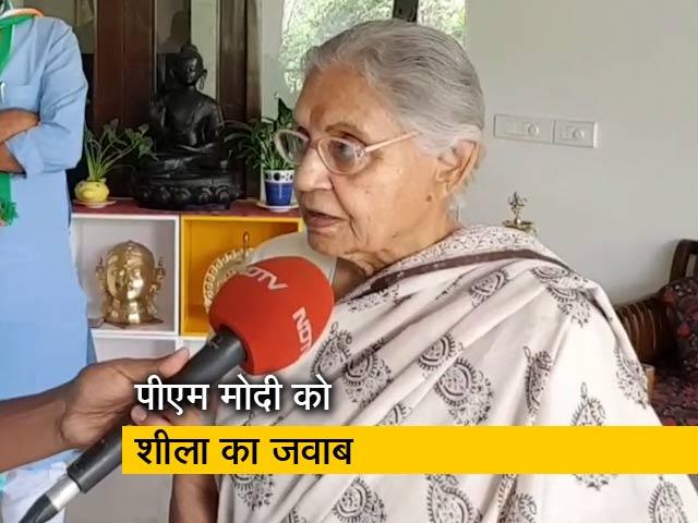 Video : राजीव गांधी पर टिप्पणी करना पीएम को शोभा नहीं देता: शीला दीक्षित