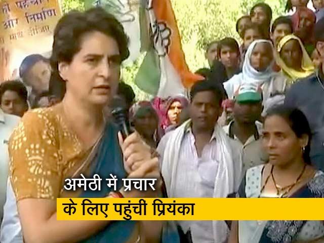 Videos : भाई राहुल गांधी के प्रचार के लिए अमेठी पहुंचीं प्रियंका गांधी