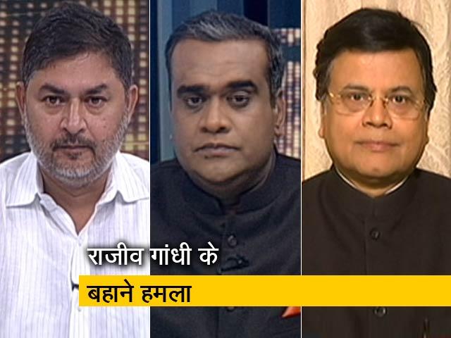 Videos : चुनाव इंडिया का: राफेल का जवाब बोफ़ोर्स से?