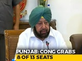 Video : Amarinder Singh Blames Navjot Sidhu-Pak Army Chief Hug For Punjab Losses