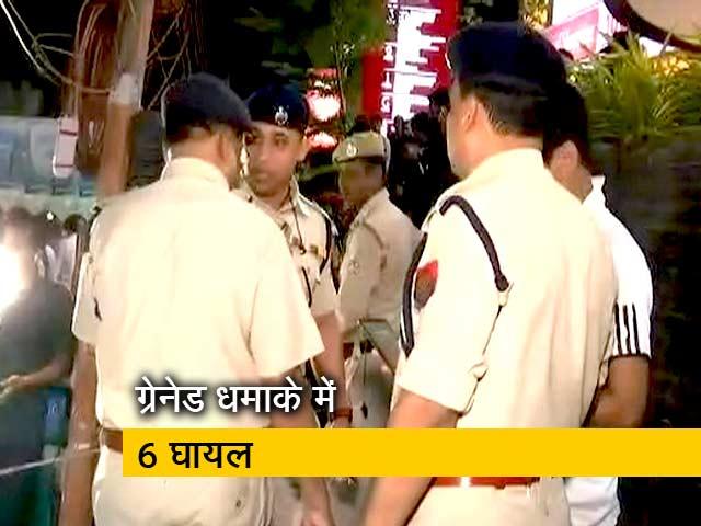 Videos : असम: ग्रेनेड धमाके में 6 लोग घायल