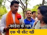 Video : राजस्थान में  बीजेपी ने जीती सभी 25 सीटें