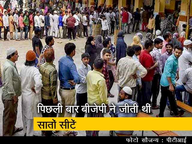 Videos : Delhi Exit Poll Results 2019: दिल्ली में बीजेपी के खाते में जा सकती हैं सभी सात सीटें