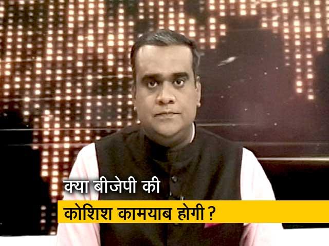 Videos : चुनाव इंडिया का : राष्ट्रवाद में मसूद की छौंक क्या गुल खिलाएगी?