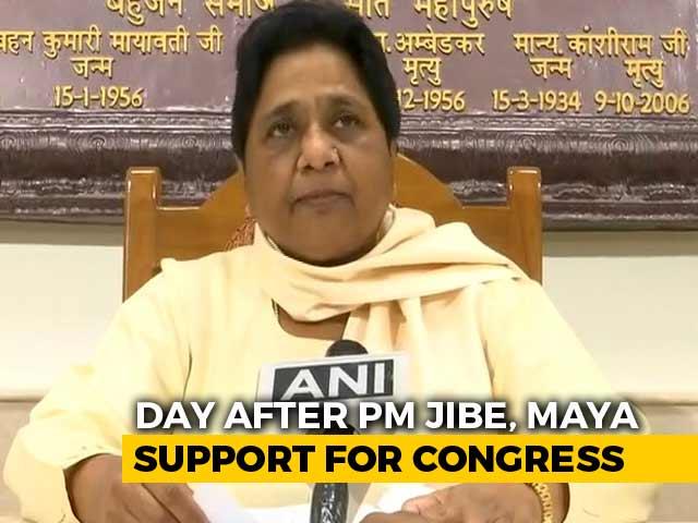 "Video : On PM's Congress-Samajwadi ""Games"" Allegations, Mayawati's Unity Message"