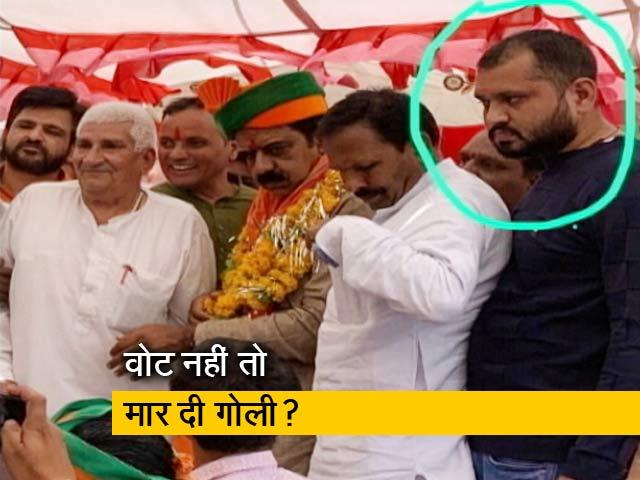 Videos : बीजेपी को वोट देने पर बुजुर्ग को मारी गोली, परिजनों ने कांग्रेस नेता पर लगाया आरोप