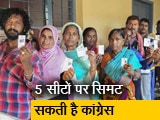 Video : MP Exit Poll Results 2019: मध्य प्रदेश में बीजेपी को मिल सकती हैं 24 सीटें