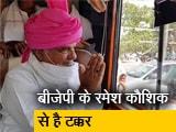 Video : सोनीपत से सियासी मैदान में भूपेंद्र सिंह हुड्डा