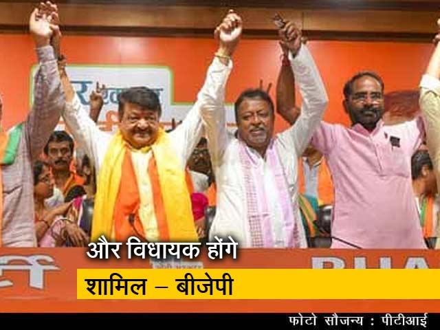Videos : सिटी सेंटर: टीएमसी के दो विधायक बीजेपी में और राहुल गांधी इस्तीफे पर अड़े