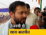 Video : Exclusive: बिहार गठबंधन पर तेजस्वी से खास बातचीत