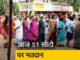 Video : लोकसभा चुनाव के पांचवें चरण में 7 राज्यों की 51 सीटों पर वोटिंग जारी