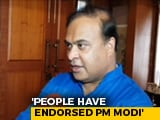 "Video : ""Jai Shri Ram"" Row Was Mamata Banerjee's Big Mistake: BJP's Himanta Sarma"