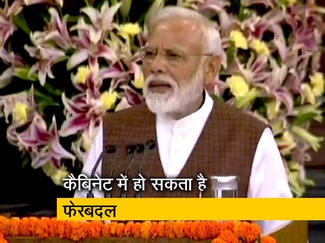 Videos : मंत्रिपद को लेकर कयास न लगाएं - पीएम मोदी