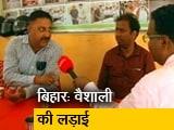 Video: बाबा का ढाबा: बिहार के वैशाली की लड़ाई, रघुवंश प्रसाद सिंह और वीणा देवी के बीच मुकाबला