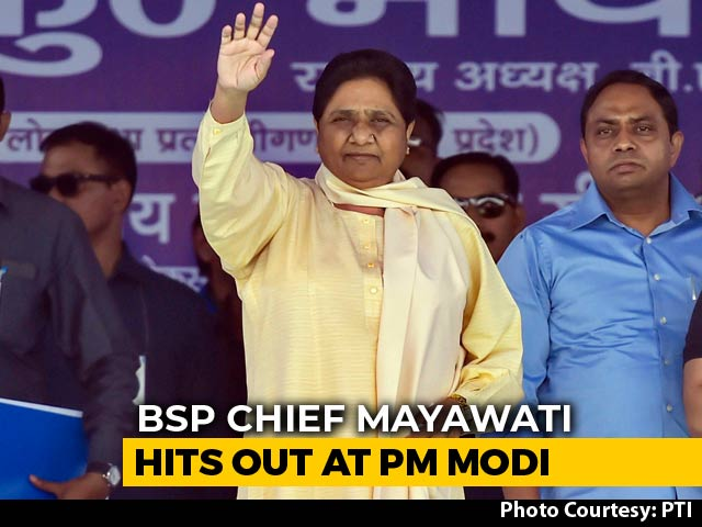 "Video : Mayawati ""Unfit For Public Life"": Arun Jaitley After Attack On PM Modi"